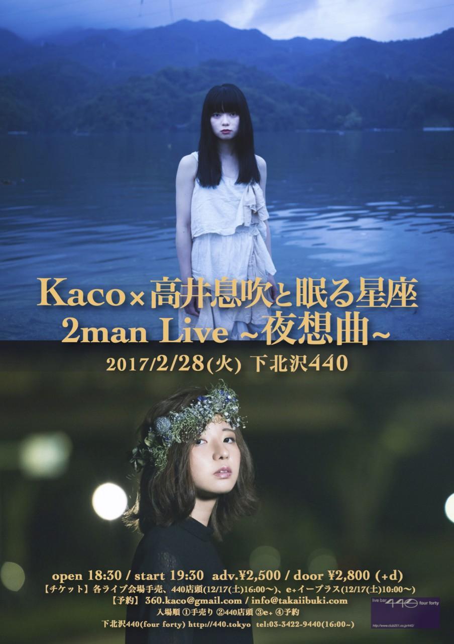 Kaco × 高井息吹 2man Live 〜夜想曲〜