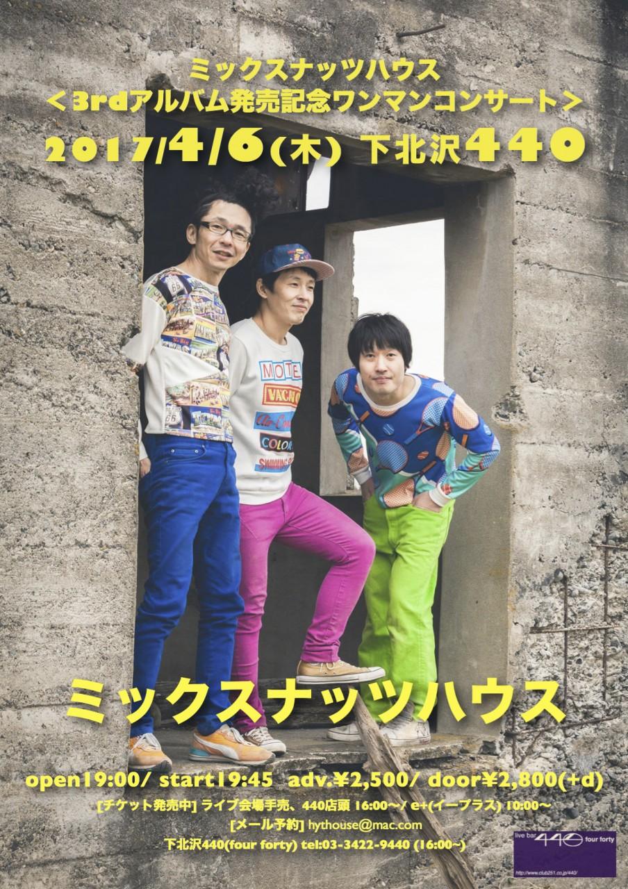 <「ミックスナッツハウス3rdアルバム発売記念ワンマンコンサート」>