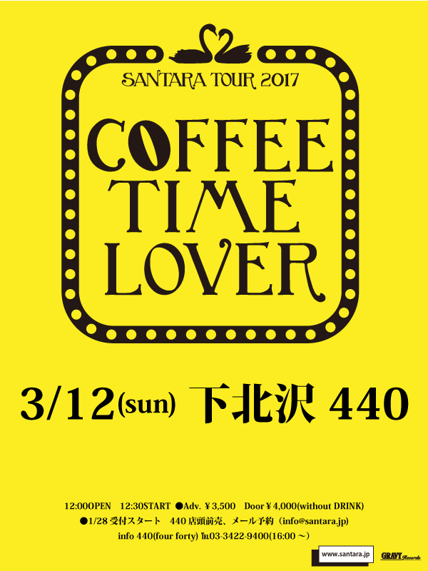 「Coffee Time Lover」