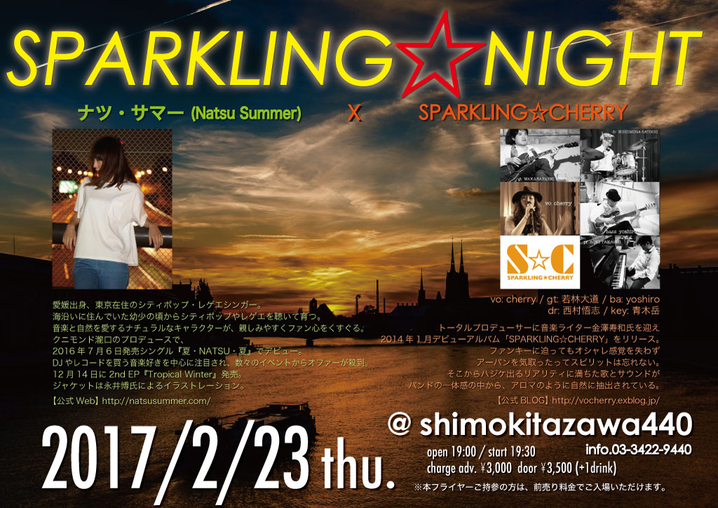 SPARKLING☆NIGHT