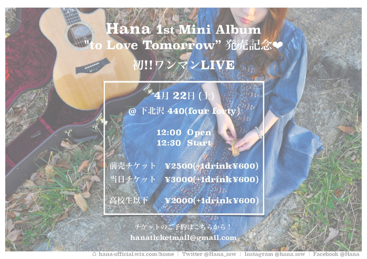 "Hana 1st Mini Album""to Love Tomorrow""発売記念♥初!!ワンマンLIVE"