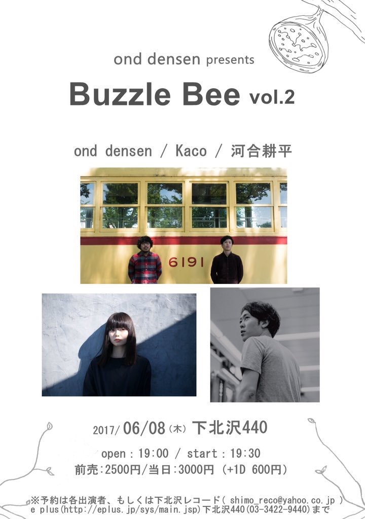 ond densen presents『Buzzle Bee Vol.2』