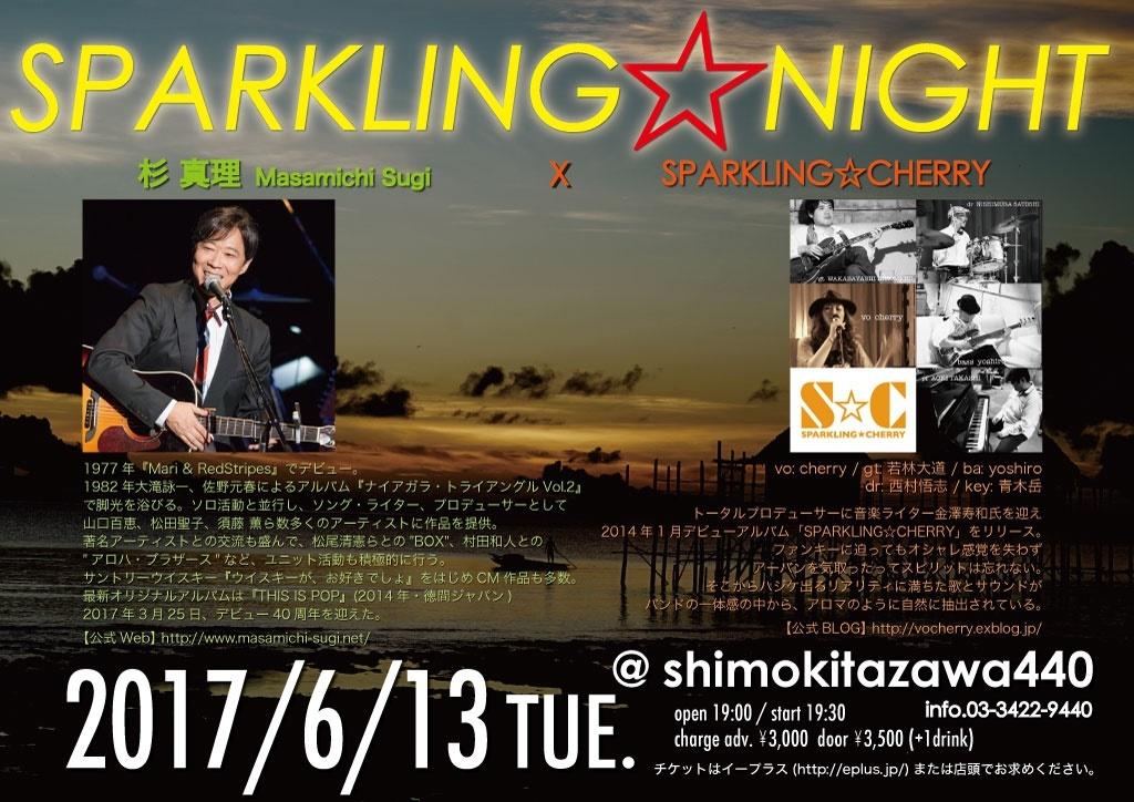 SPARKLING☆NIGHT
