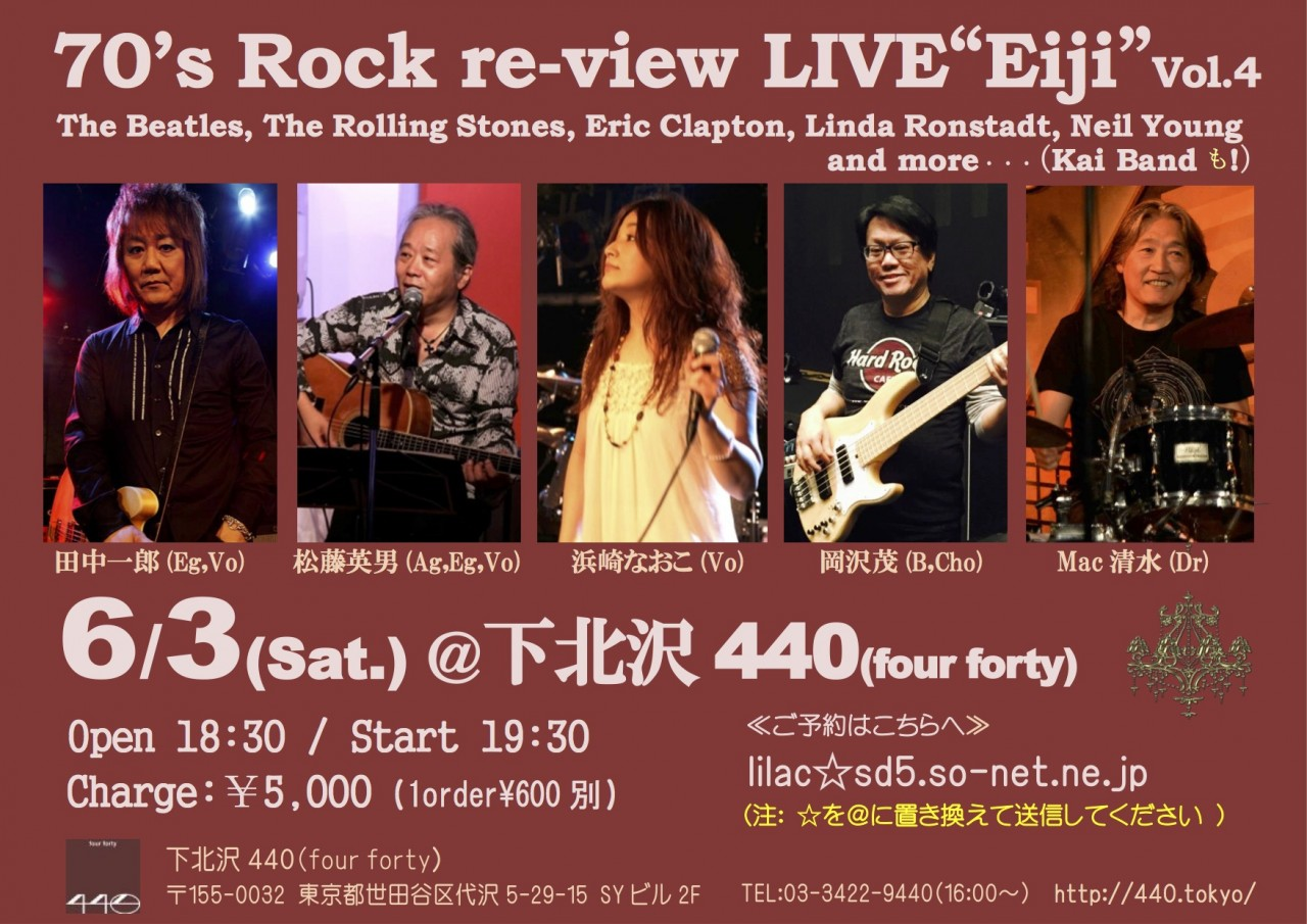 70's Rock re-view LIVE EIJI Vol.4@下北沢440