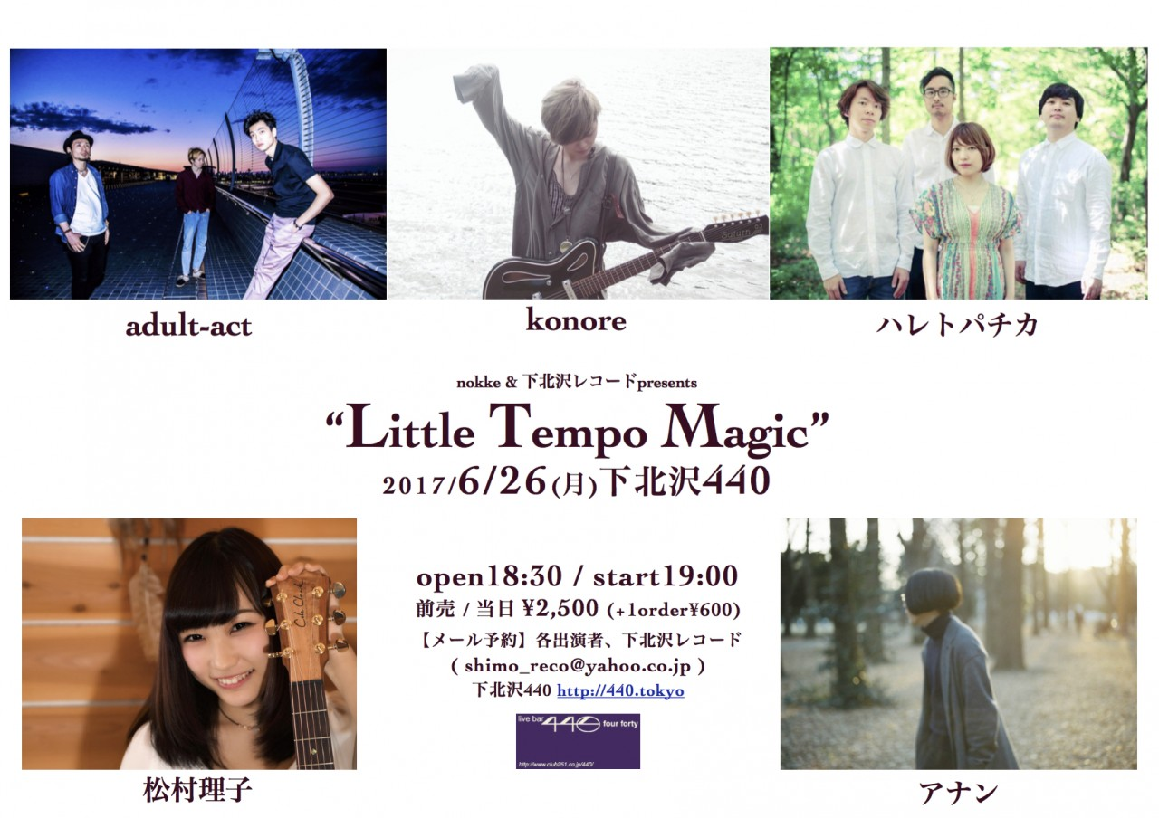 "nokke & 下北沢レコードpresents""Little Tempo Magic"""