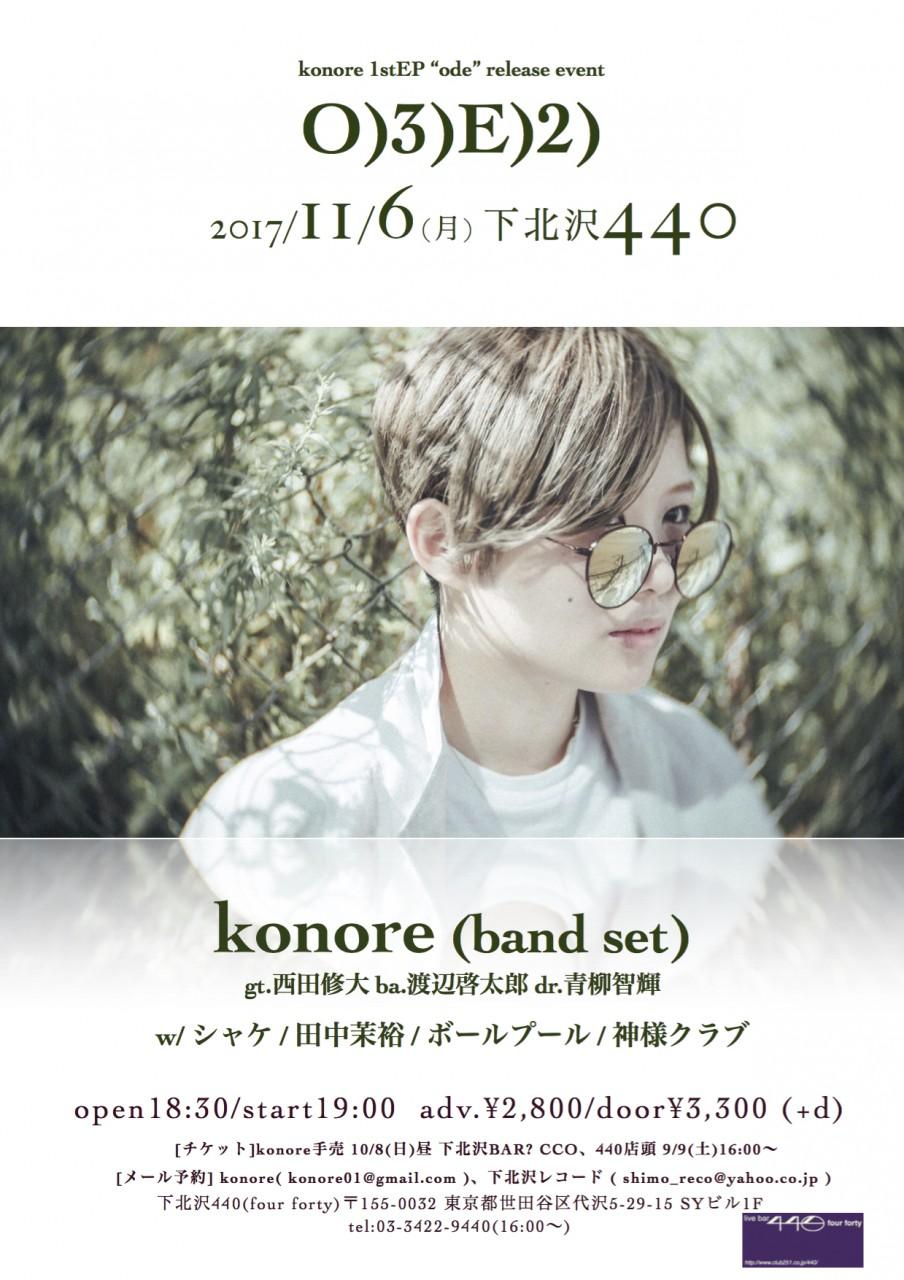 "konore 1st EP ""ode"" release event - O)3)E)2)"