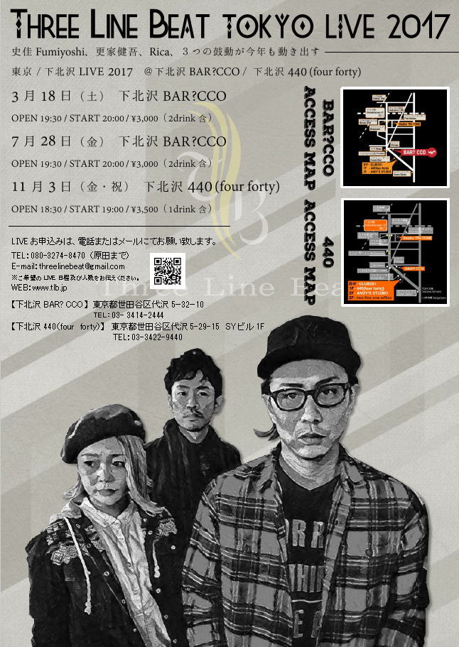 THREE LINE BEAT TOKYO LIVE 2017