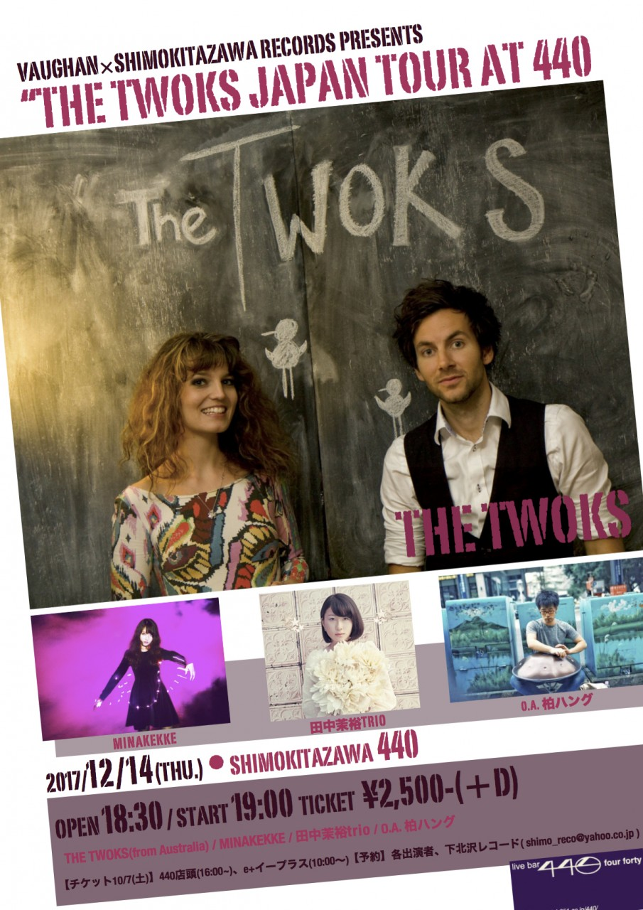 『THE TWOKS JAPAN TOUR at 下北沢440』presented by Vaughan(ヴォーン)×下北沢レコード