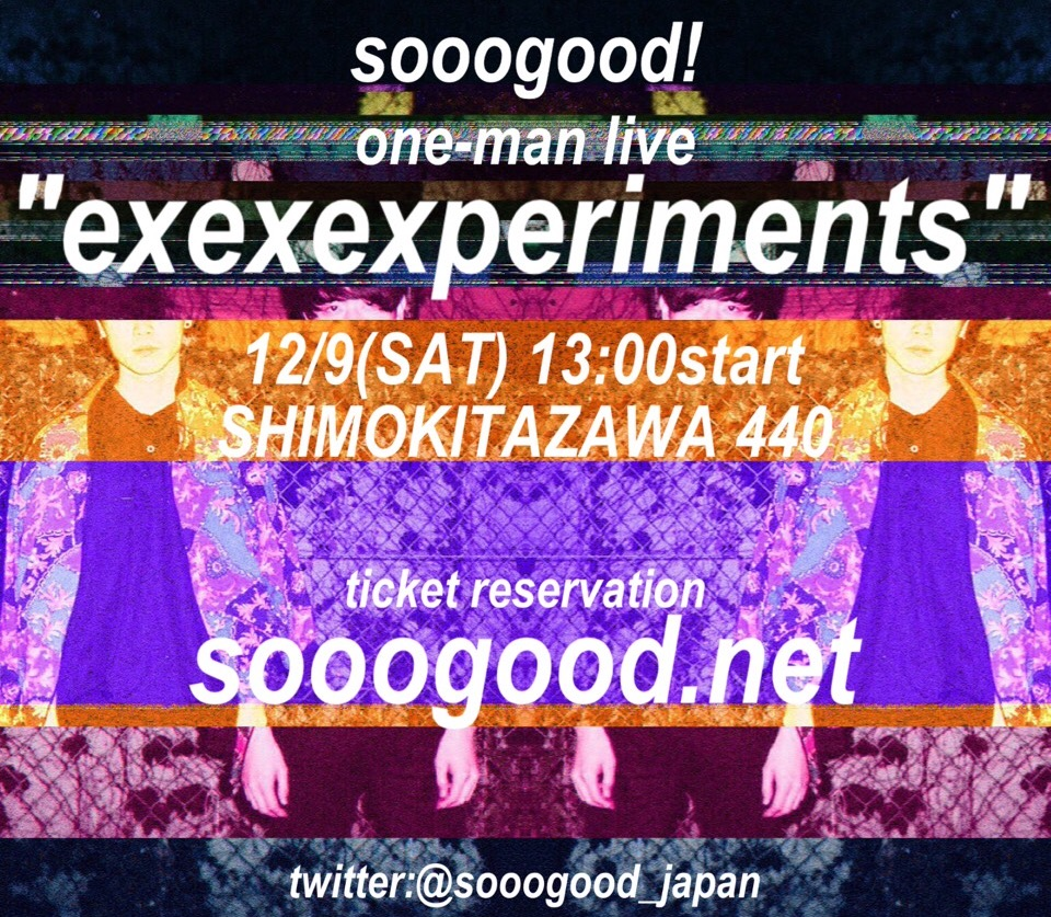 "sooogood!""exexexperiments"""