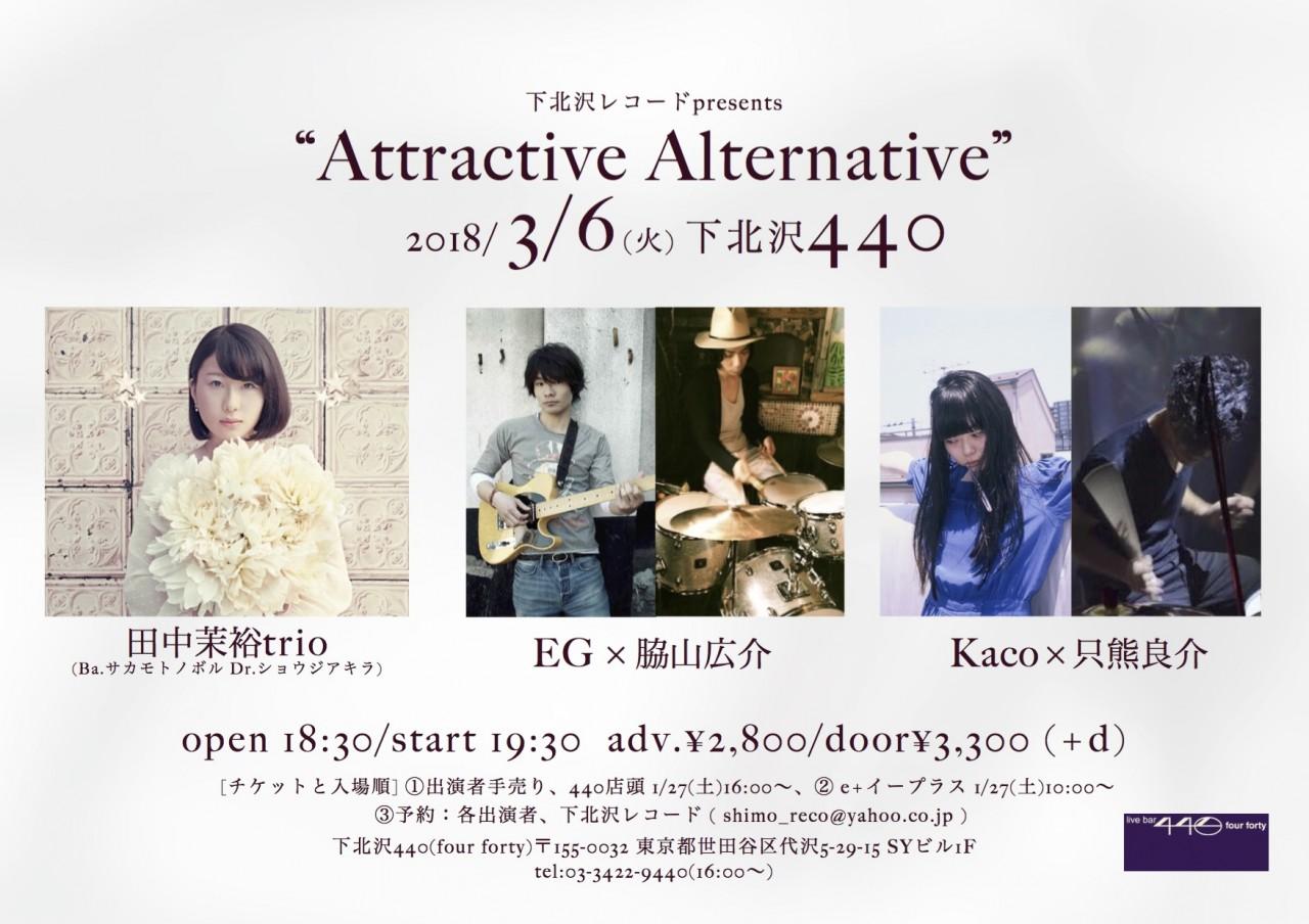"""下北沢レコードpresents """"Attractive Alternative"""""""