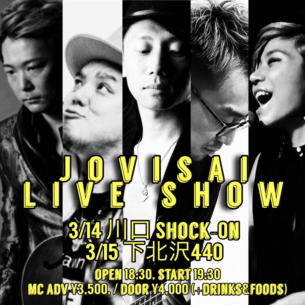 Jovisai live show