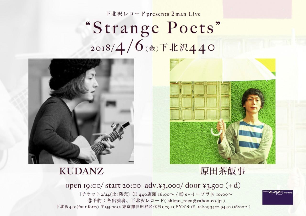 """下北沢レコードpresents 2man Live """"Strange Poets"""""""