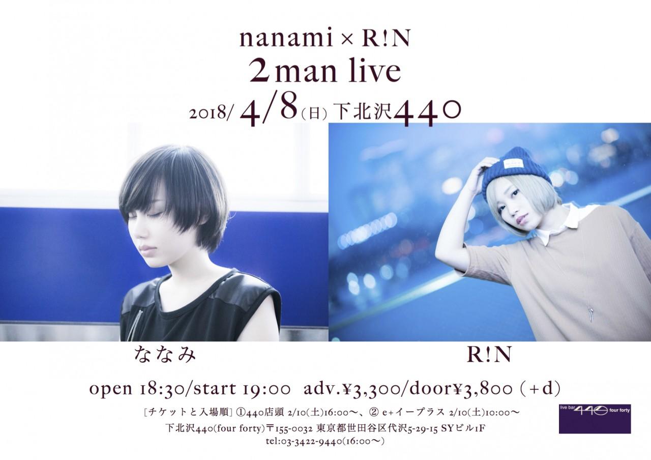 nanami × R!N 2man live
