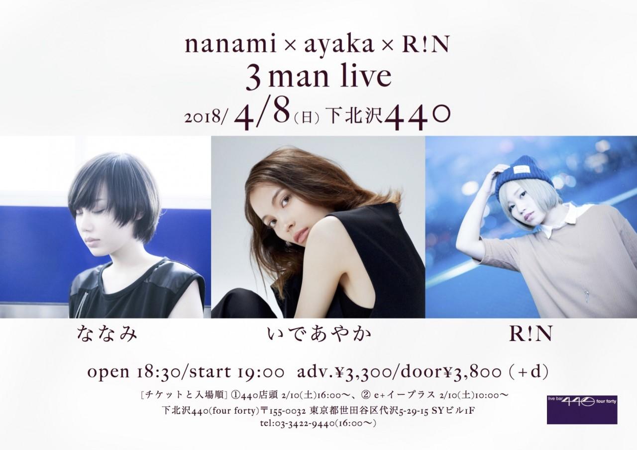 nanami × ayaka × R!N 3man live