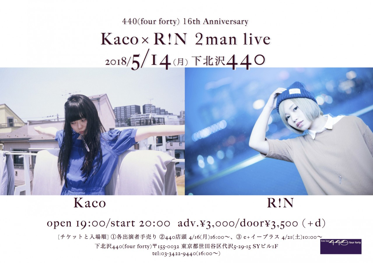 440(four forty) 16th Anniversary『Kaco × R!N 2man Live』presented by 下北沢レコード