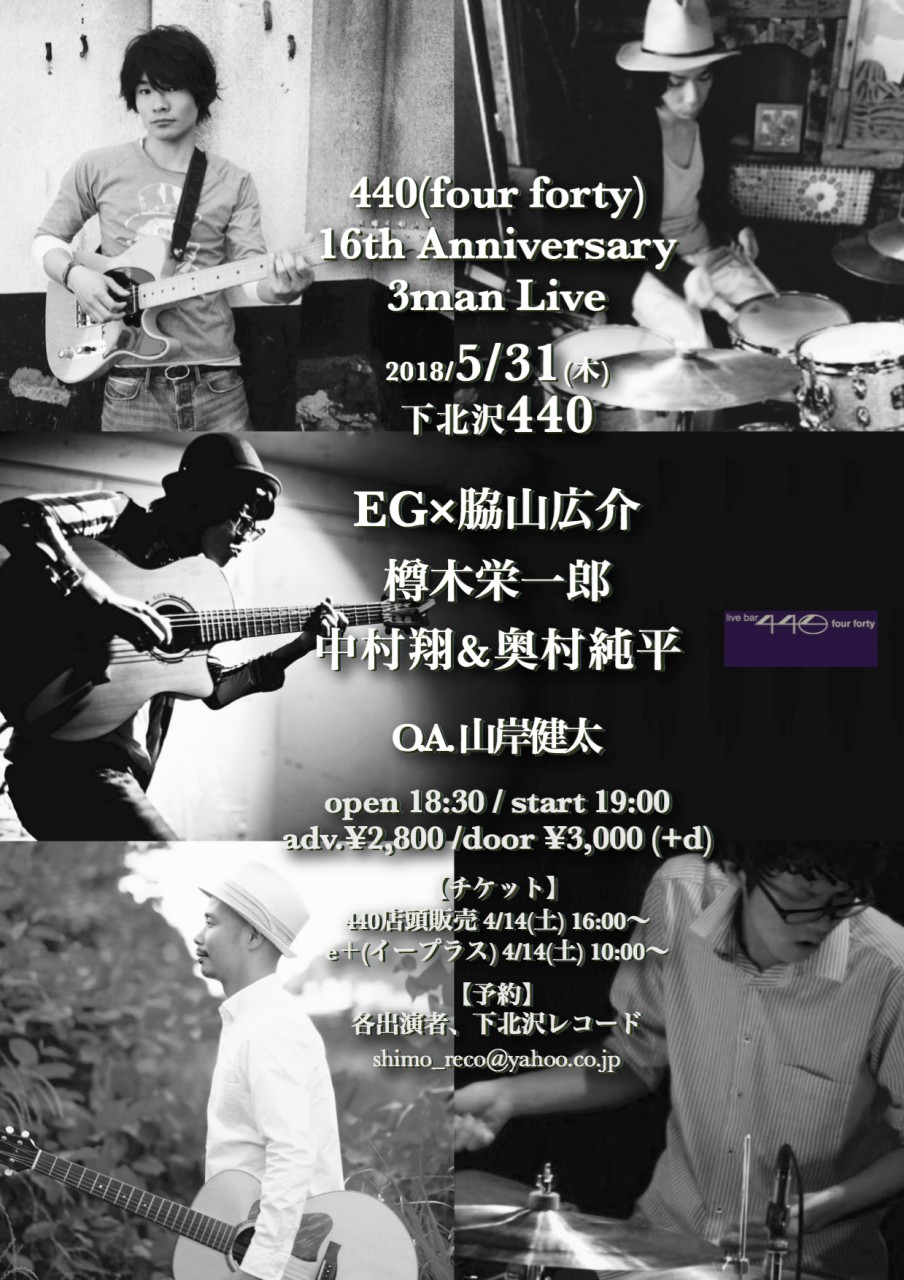 440(four forty) 16th Anniversary 3man Live