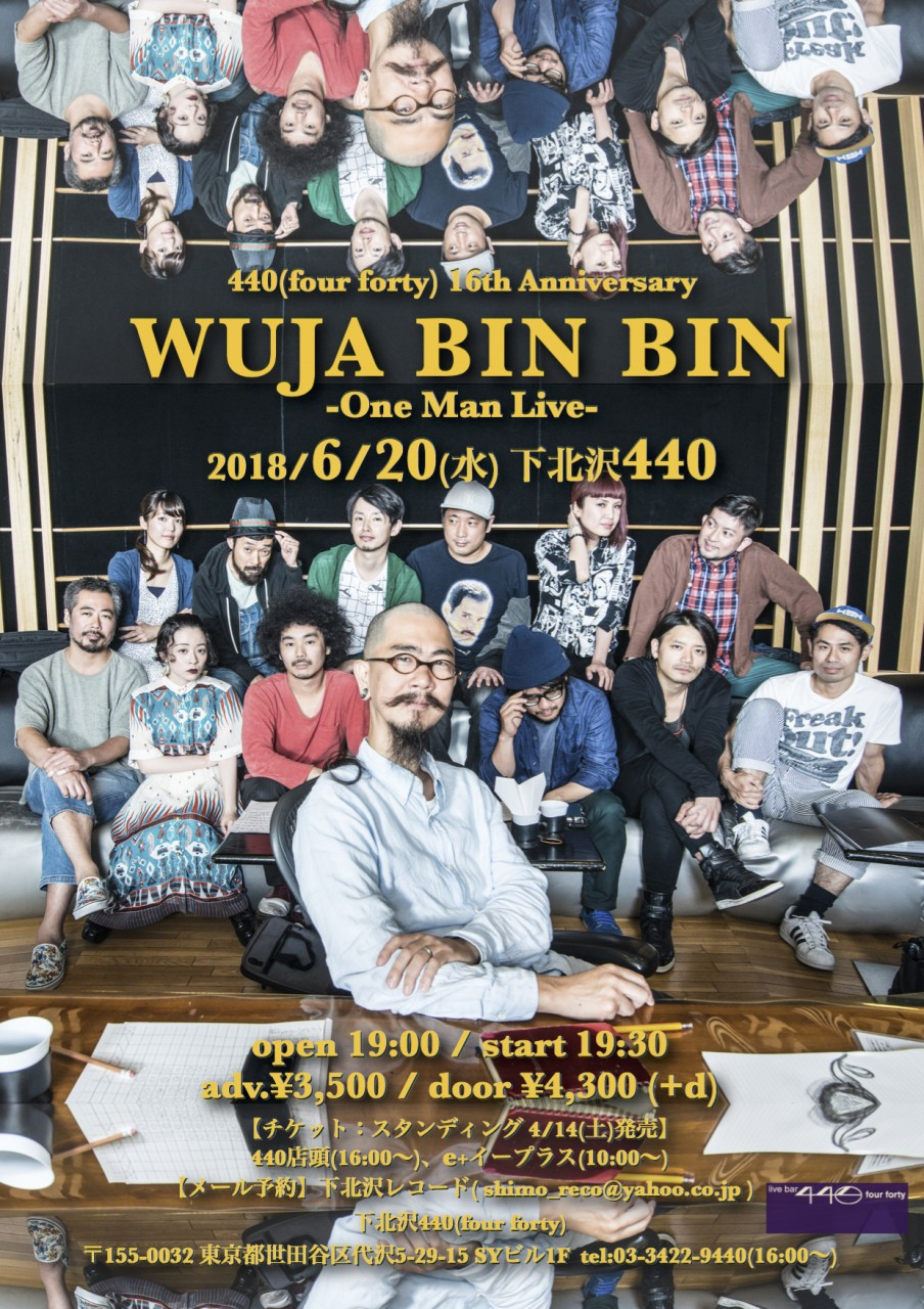 "2018 WUJA BIN BIN 東名阪ツアー 東京編 ""440(four forty) 16th Anniversary"""
