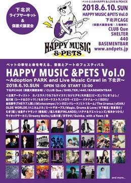 HAPPY MUSIC &PETS Vol.0	  〜Adoption PARK and Live Music Crawl in 下北沢~