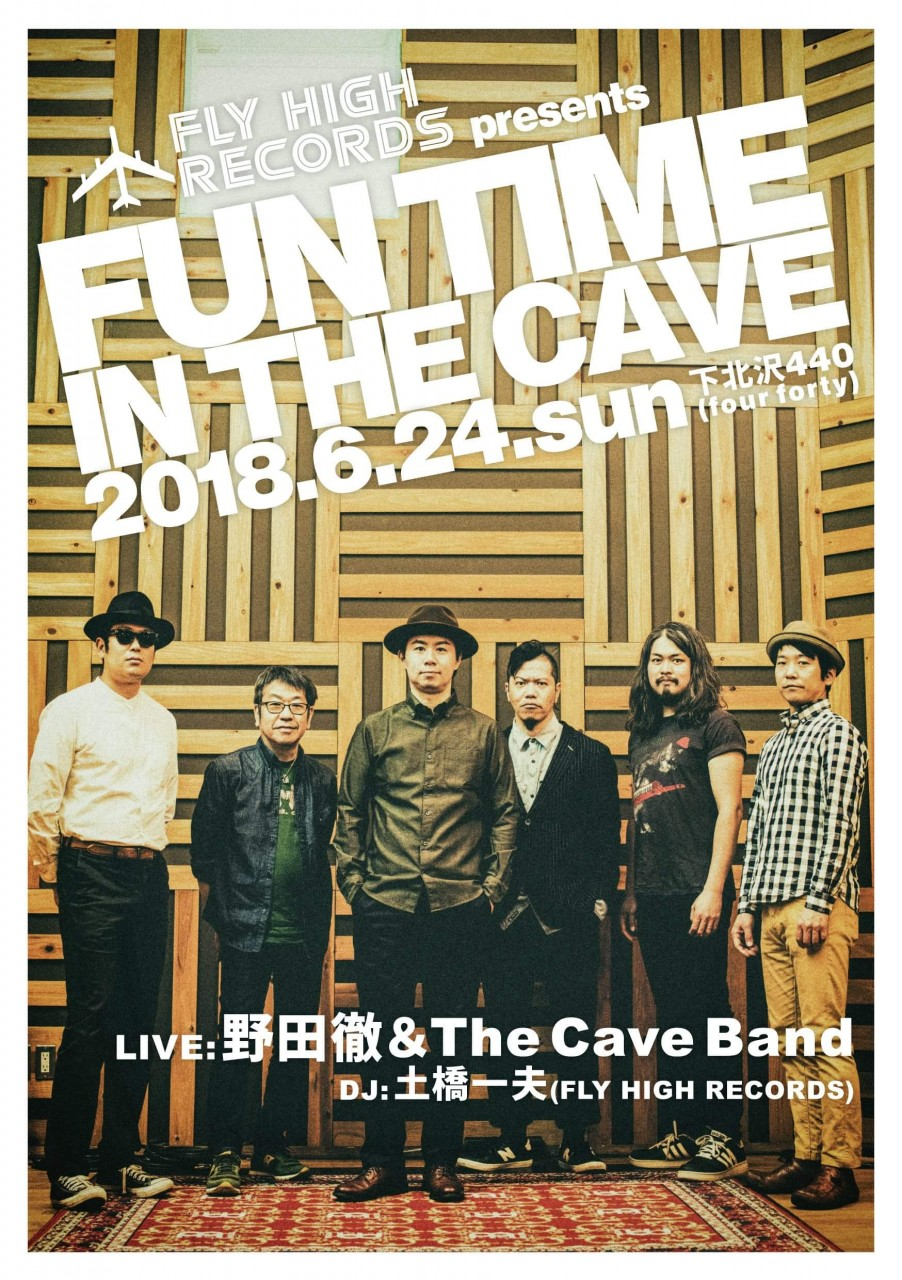 FLY HIGH RECORDS PRESENTS【Fun time in the cave】