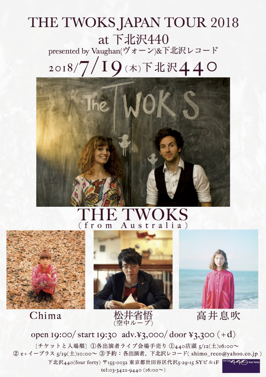 『THE TWOKS JAPAN TOUR 2018 at 下北沢440』presented by Vaughan(ヴォーン)×下北沢レコード