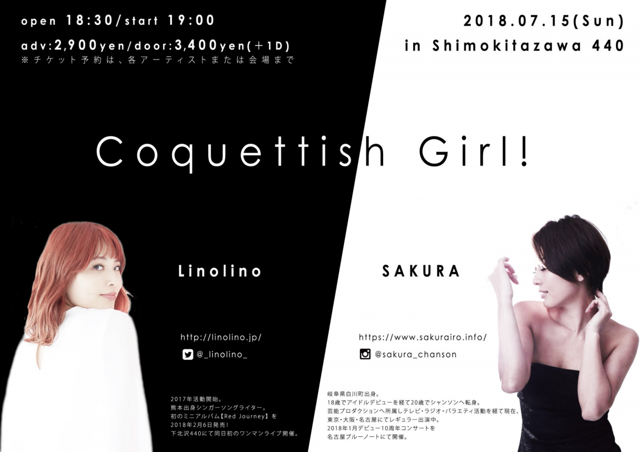 Linolino Presents9 ☆Coquettish Girls!☆