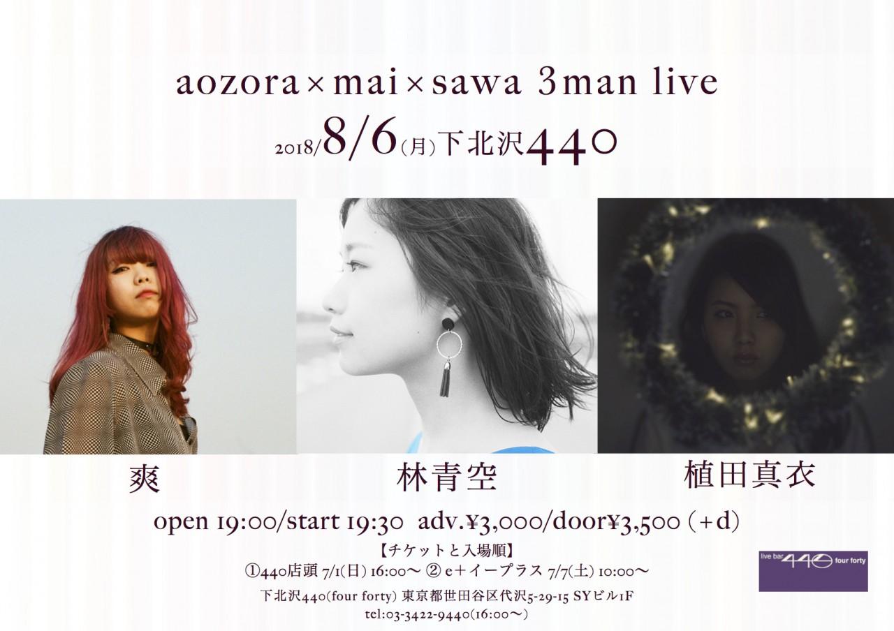 aozora × mai × sawa 3man Live