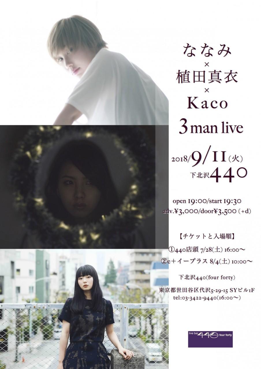nanami × mai × Kaco 3man Live