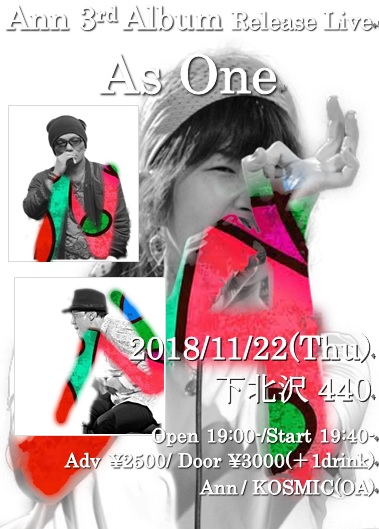 "Ann 3rd Album ""As One"" Release Live"