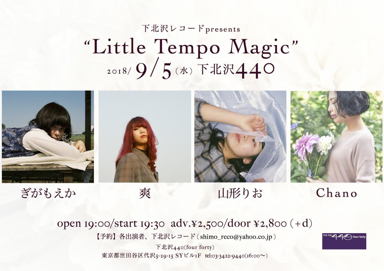 """下北沢レコードpresents """"Little Tempo Magic"""""""