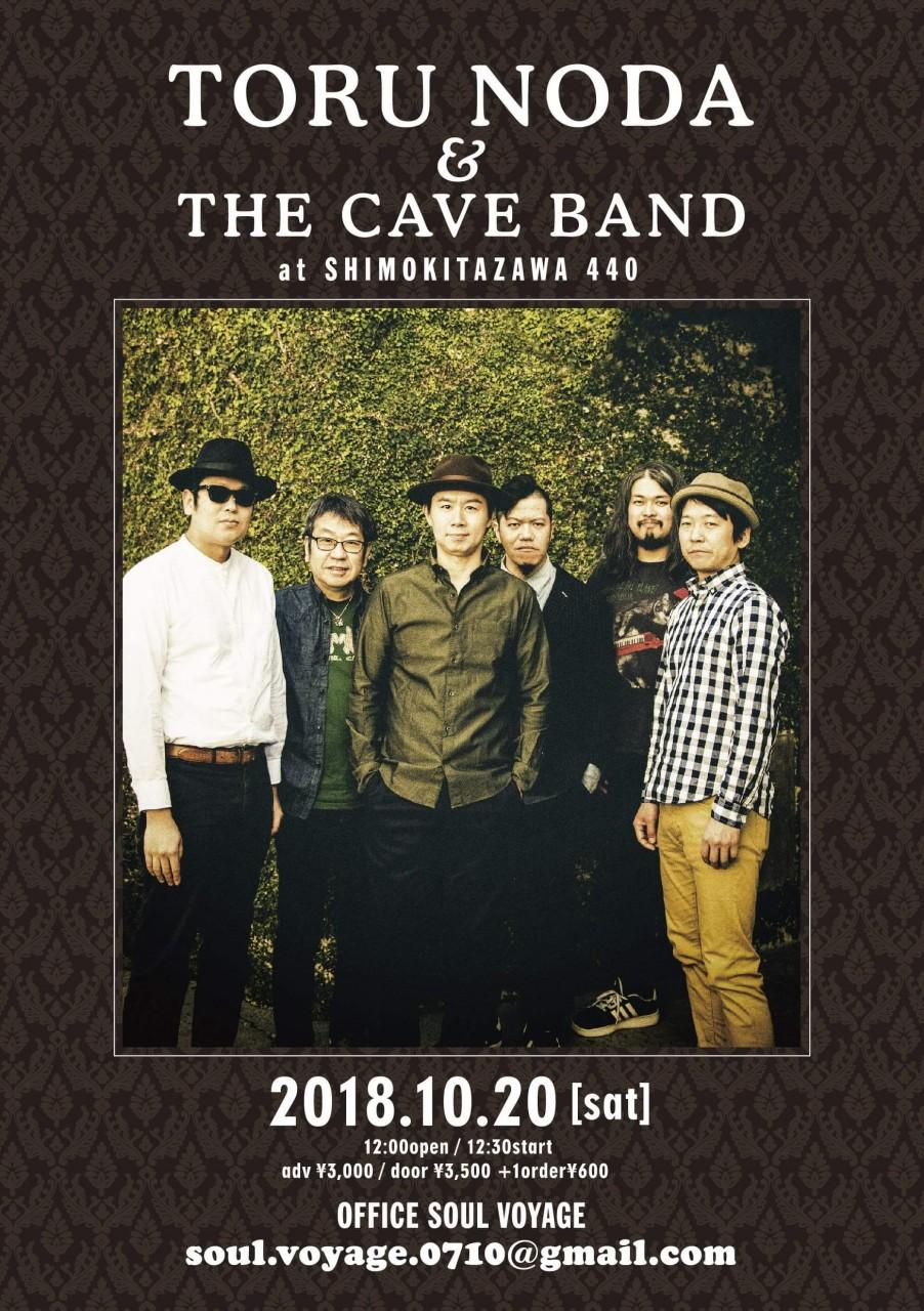 野田徹&The Cave Band