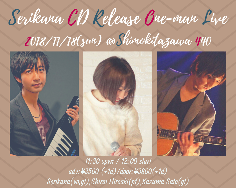 Serikana CD Release One-man Live