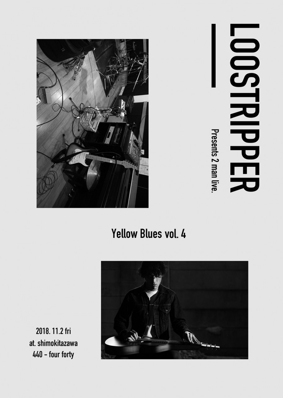 Loostripper presents Yellow Blues Vol.4