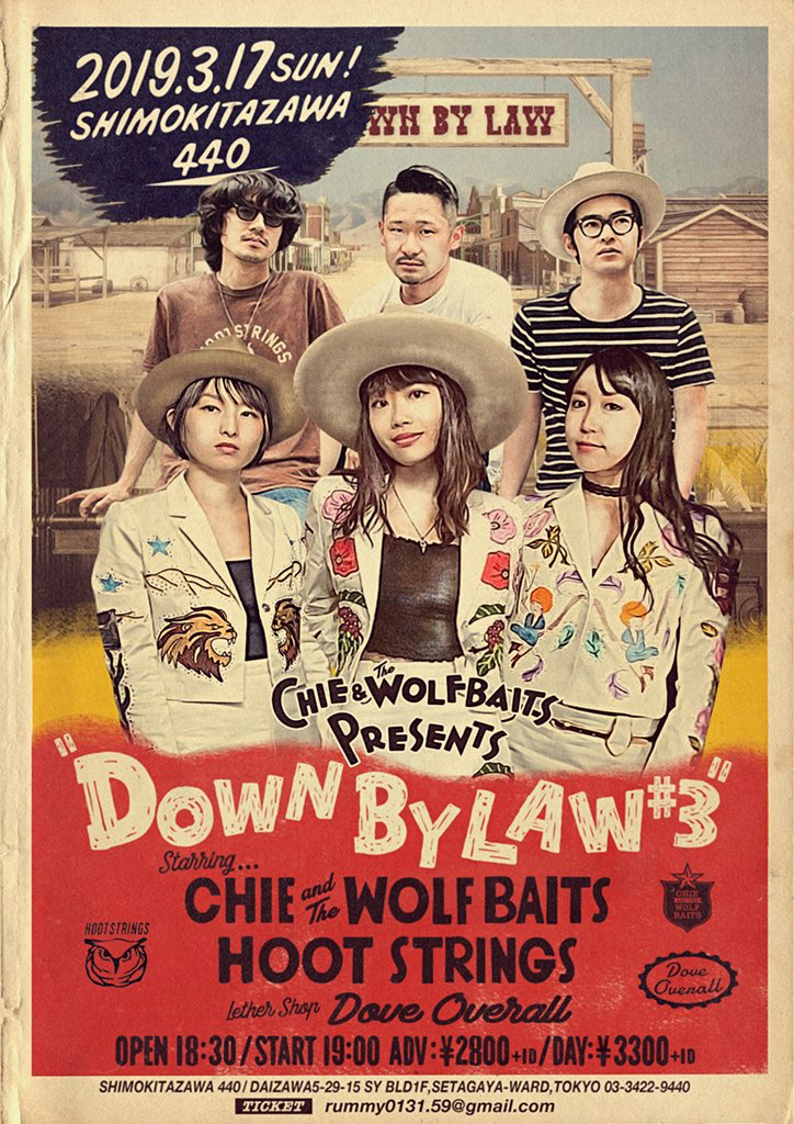 "CHIE & THE WOLF BAITS presents ""Down By Law #3"""