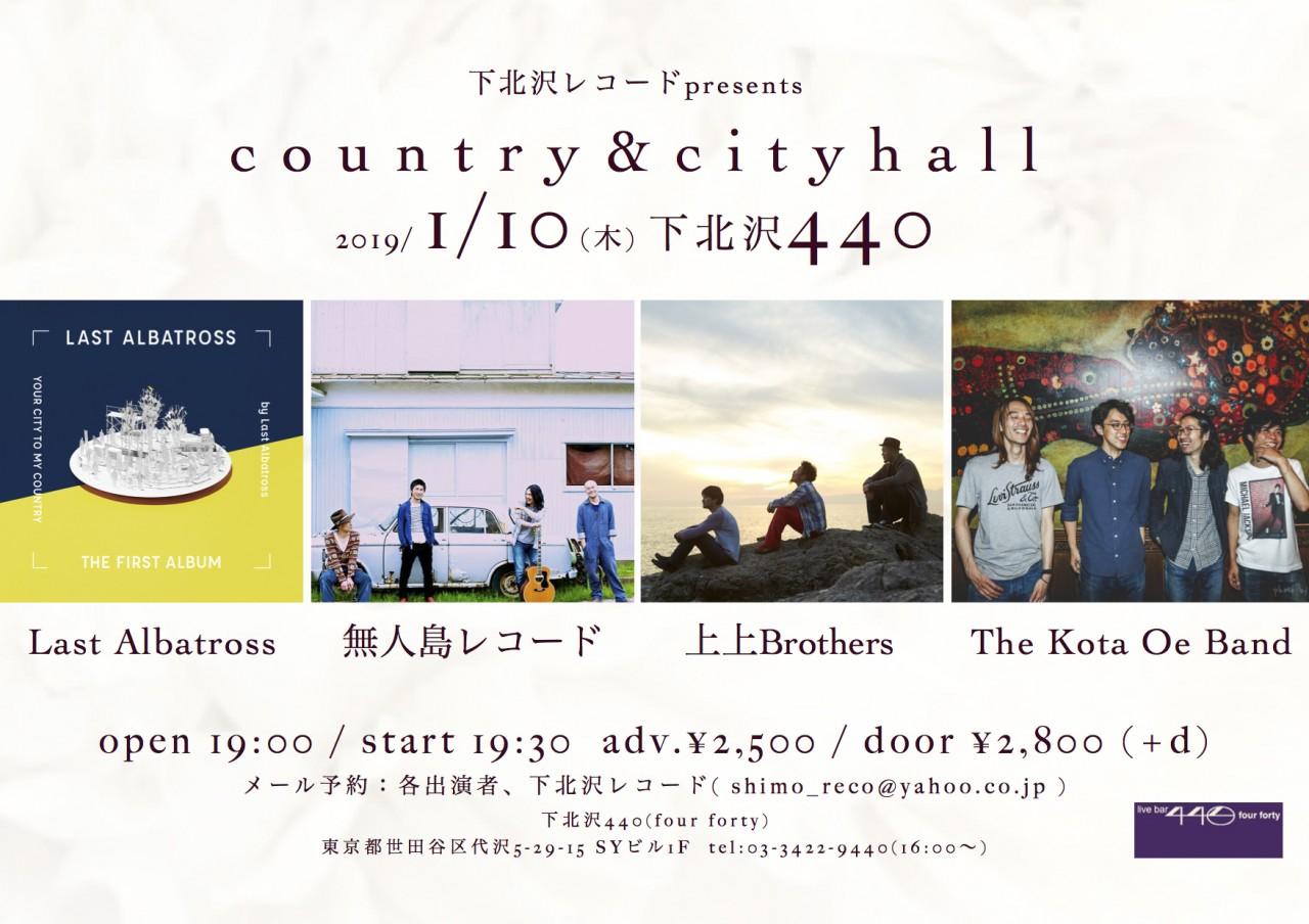 """下北沢レコードpresents """"country & city hall"""""""
