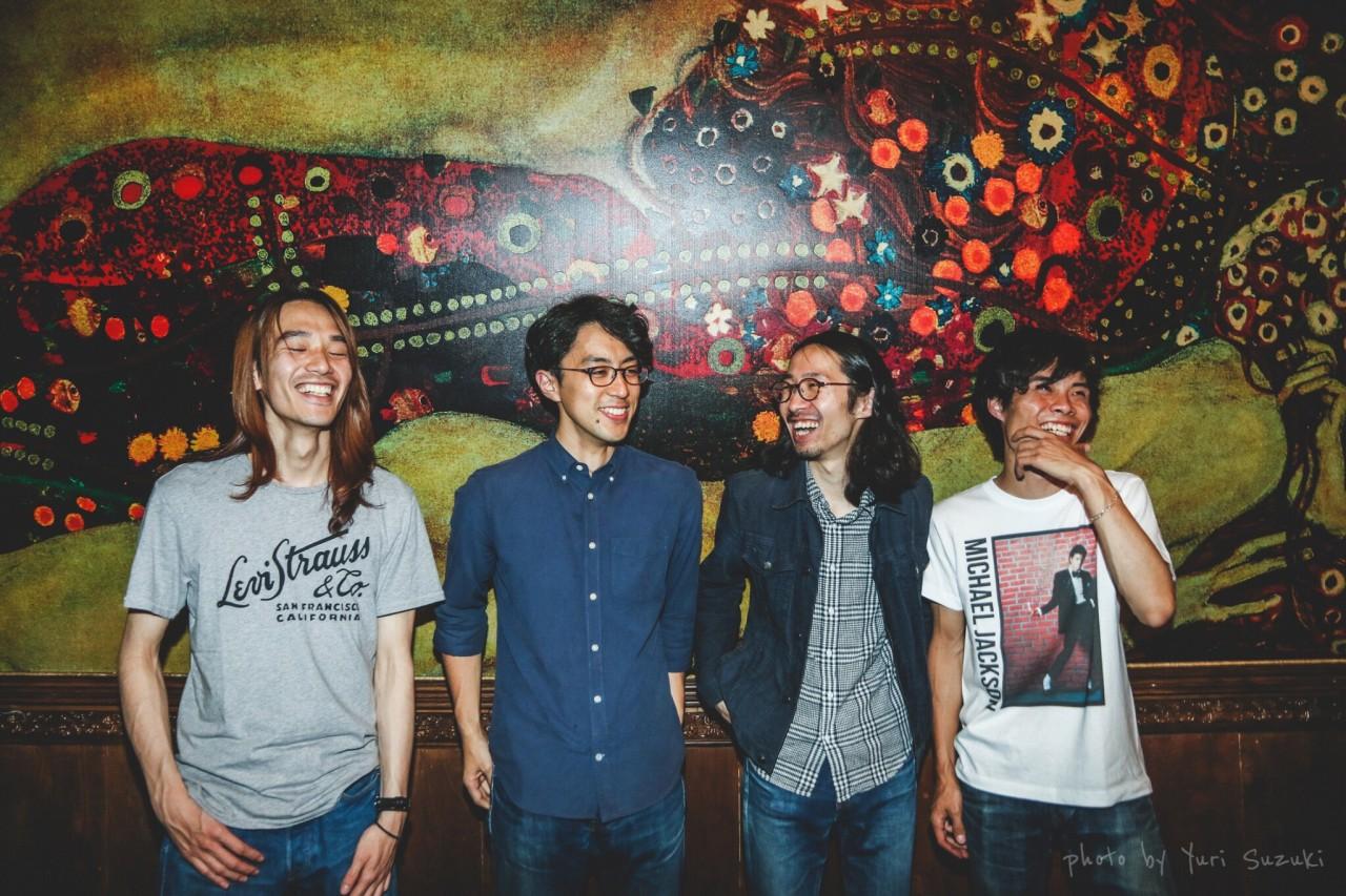 The Kota Oe Band