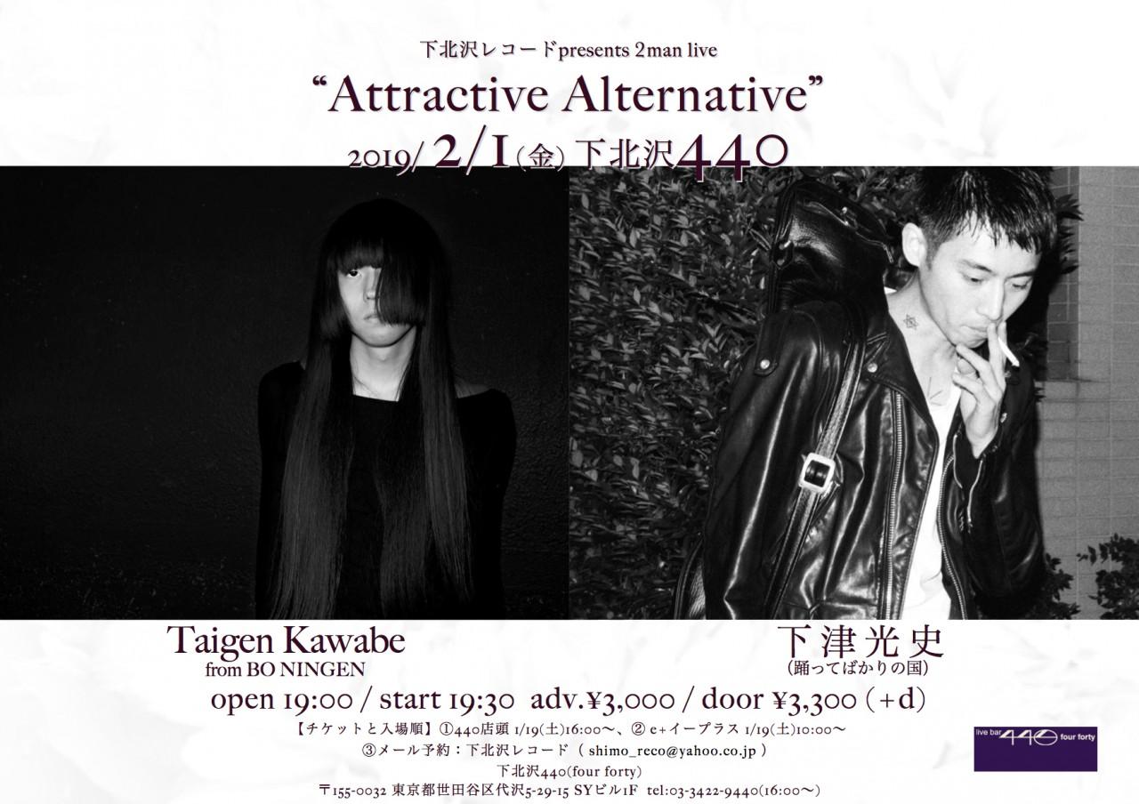 """下北沢レコードpresents 2man Live""""Attractive Alternative"""""""