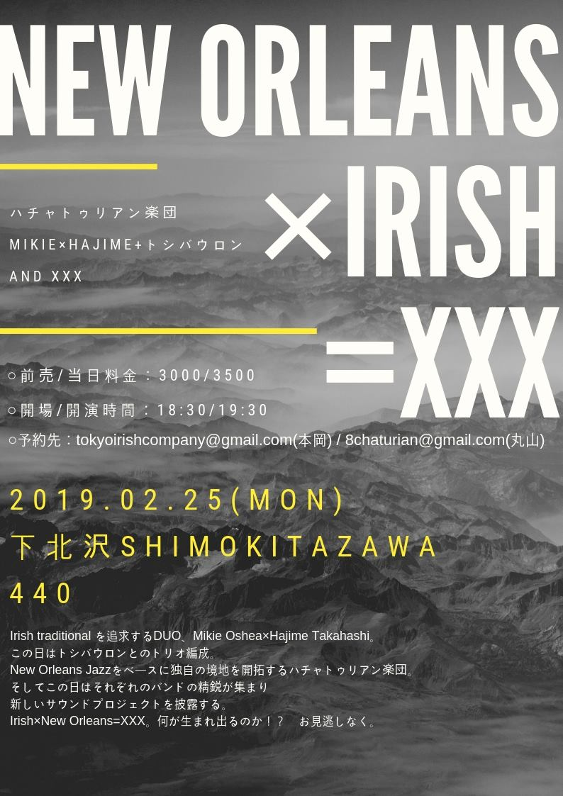Irish × New Orleans = XXX