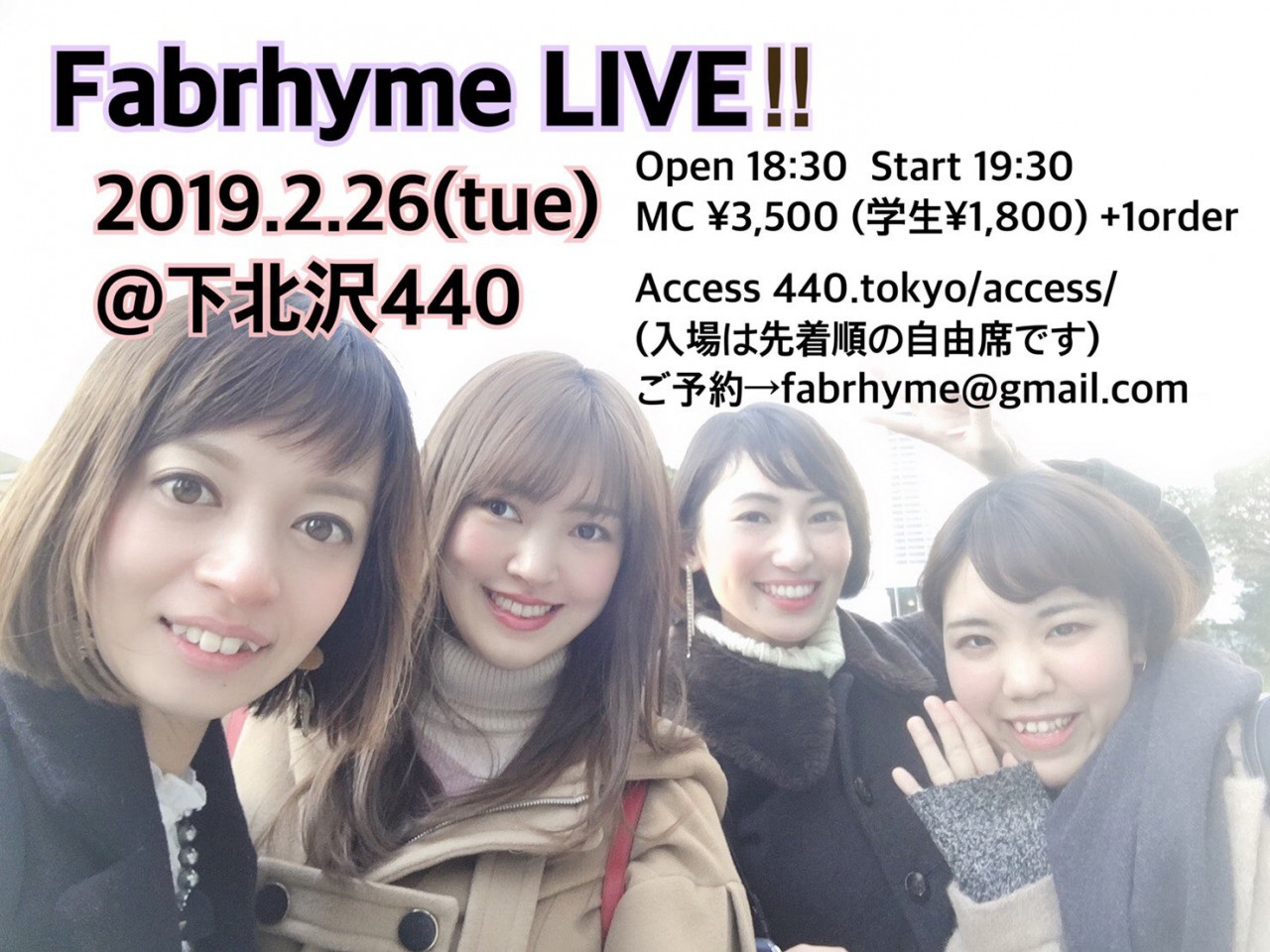 Fabrhyme LIVE!!