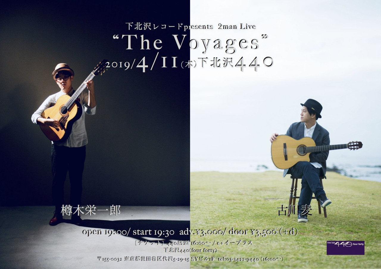 "下北沢レコードpresents 2man Live	""The Voyages"""