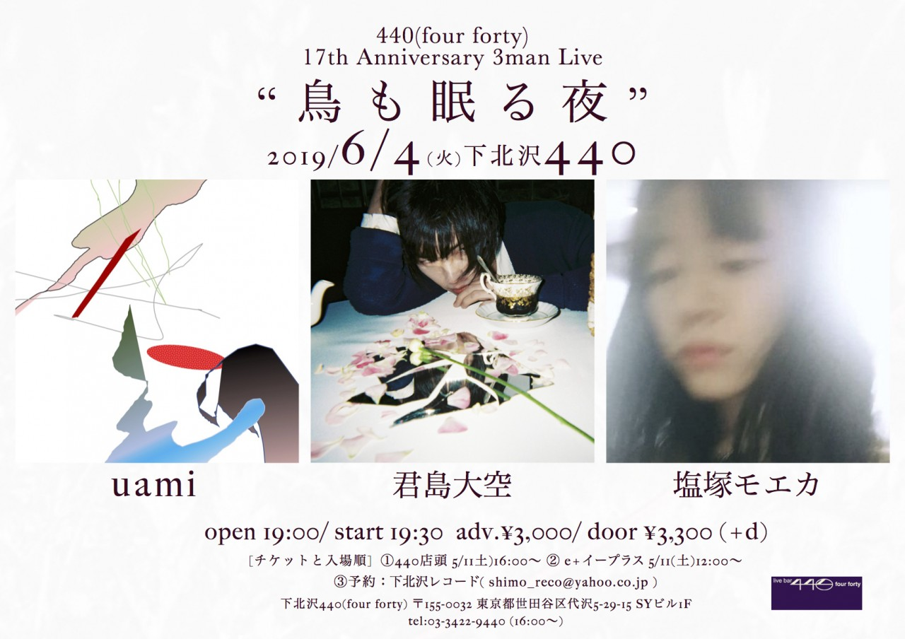 440(four forty) 17th Anniversary 3man Live「鳥も眠る夜」