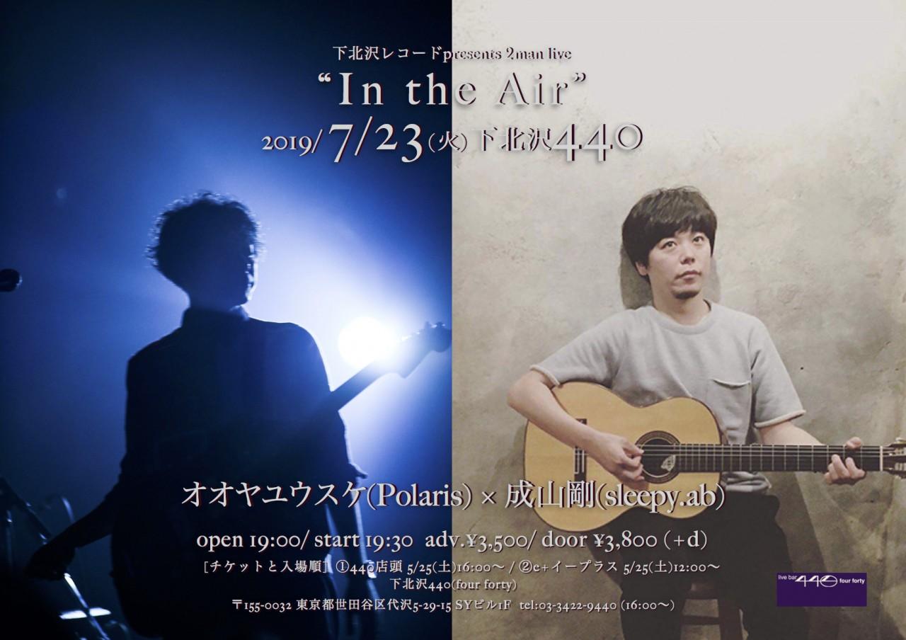 """下北沢レコードpresents 2man Live  """"In the Air"""""""