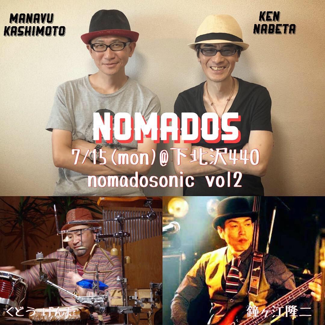 『ノマドス・ワンマン! ノマドソニックVol.2 ~うちのネコ祭り~』