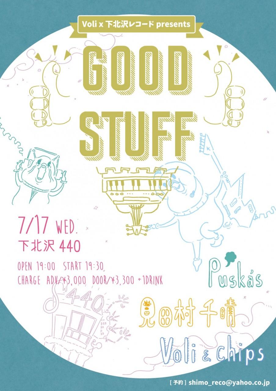 Voli & 下北沢レコードpresents「GOOD STUFF」