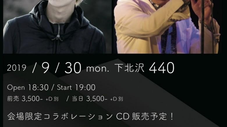20190930②フライヤー