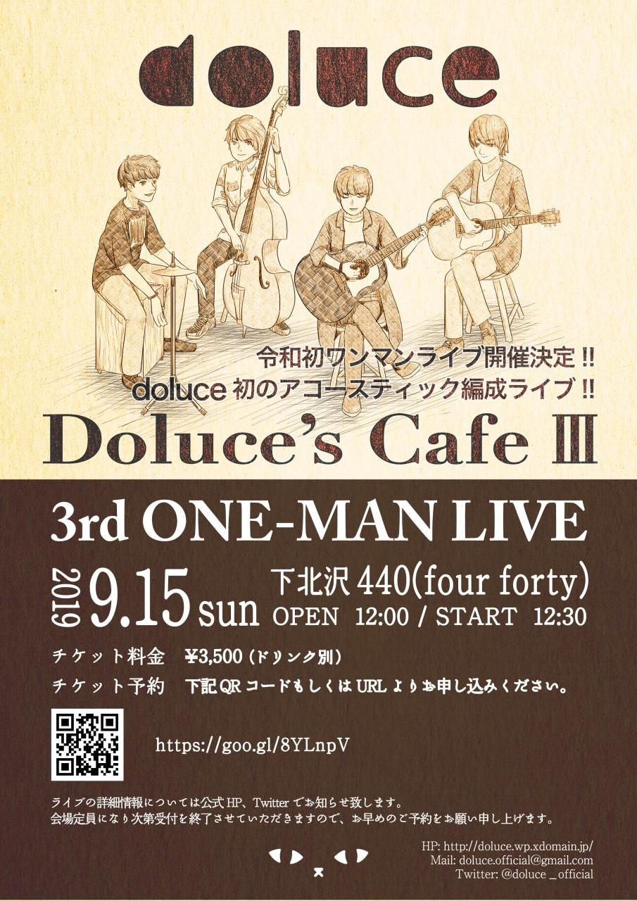 『Doluce's cafe vol.3』