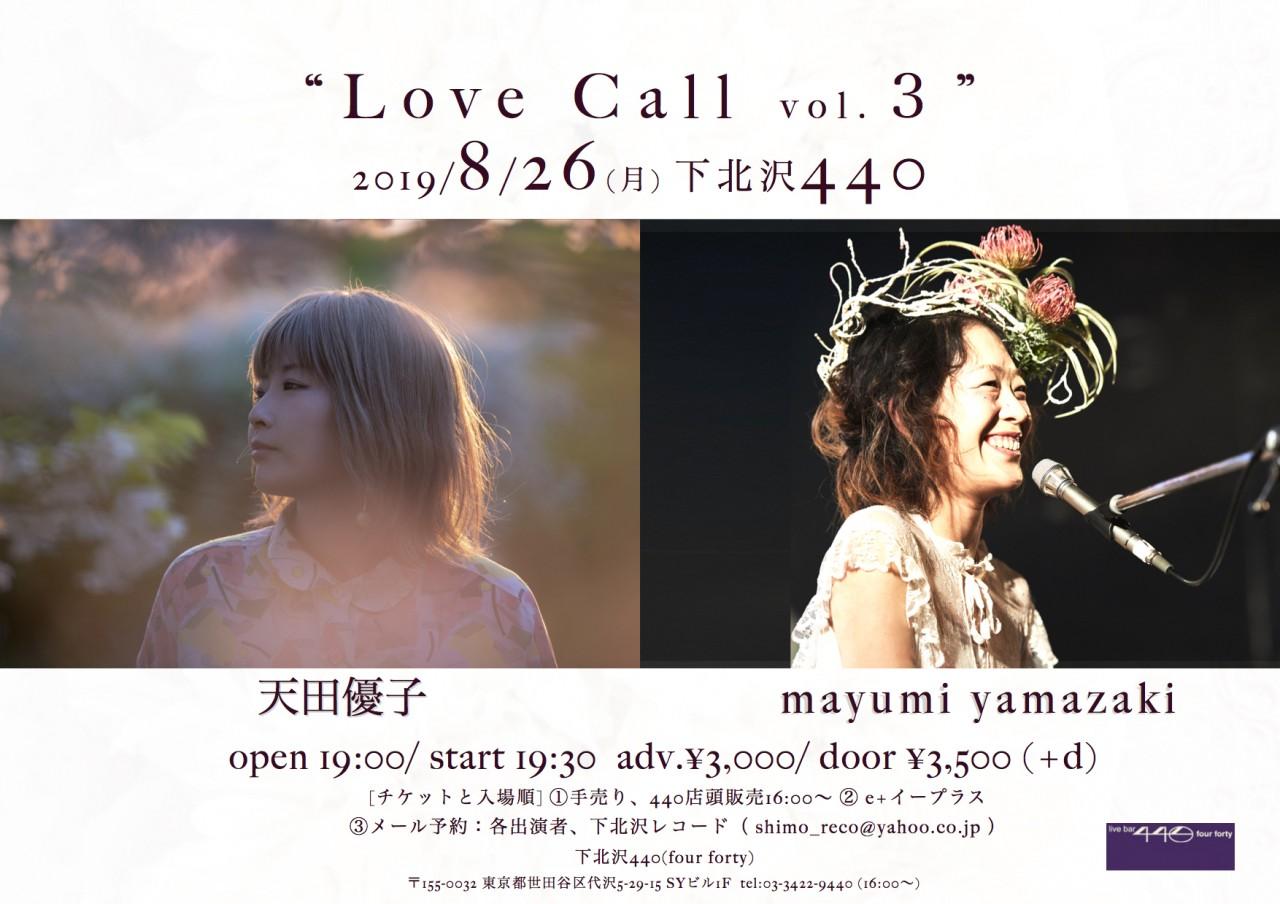 「love call vol.3」