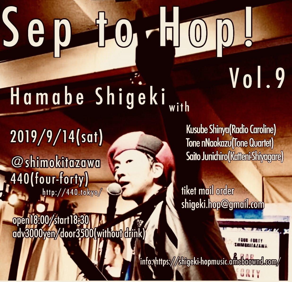 HamabeShigekiPresents [SEPTOHOP!]Vol.9