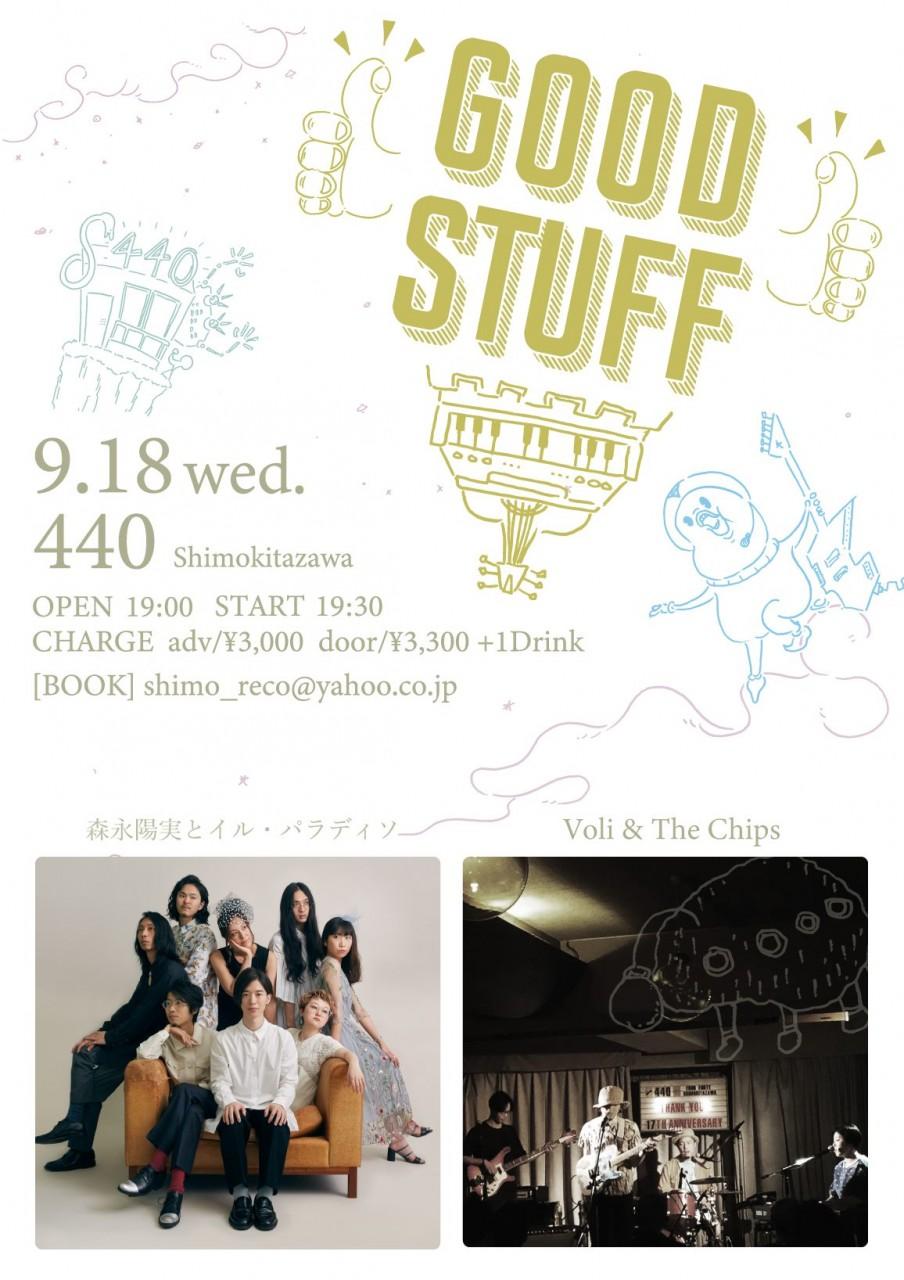 Voli & 下北沢レコードpresents 2man Live「GOOD STUFF vol.2」