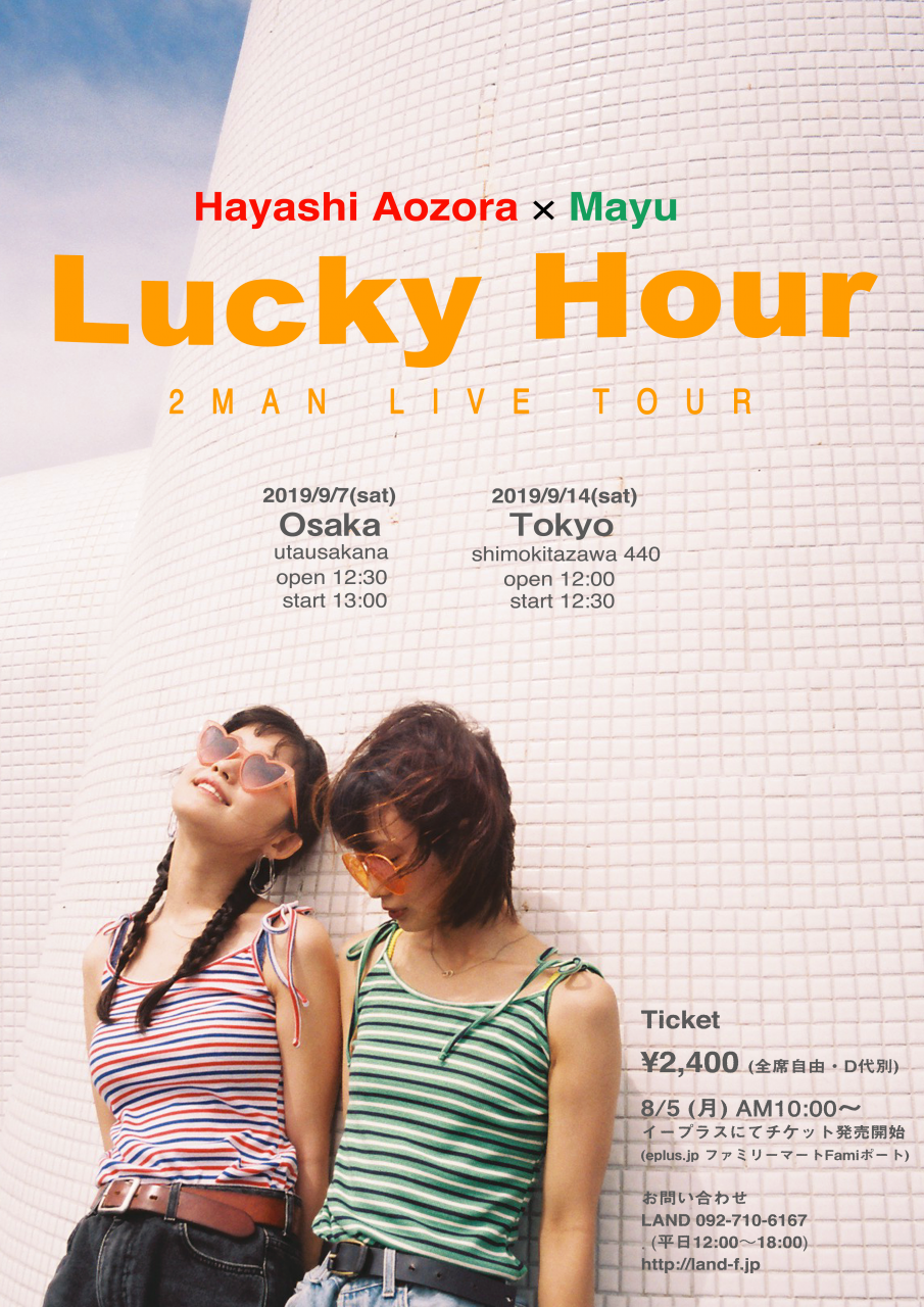 林青空 × Mayu  2MAN LIVE TOUR『Lucky Hour』