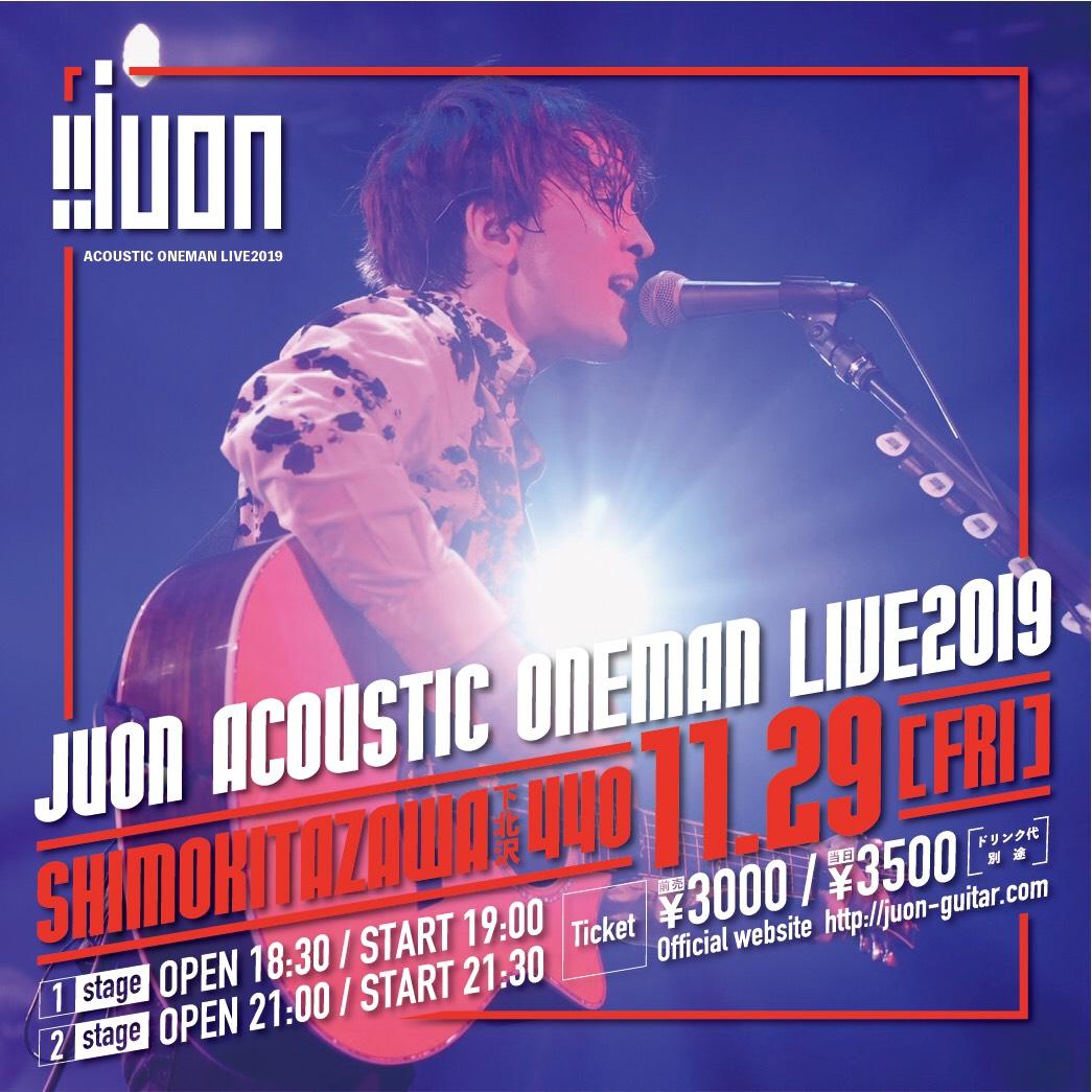 JUON ACOUSTIC ONEMAN LIVE2019